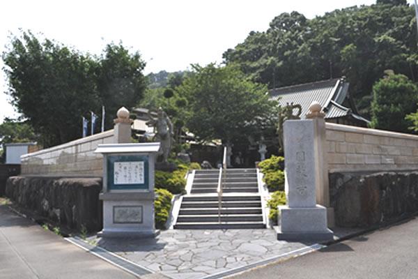 円教寺門前